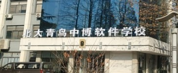 PHP全栈开发工程师培训课程介绍_南京北大青鸟